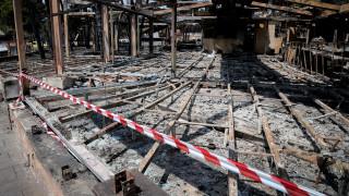 Φωτιά Μάτι: Οι αποζημιώσεις για τα καμένα κτήρια