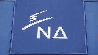 ΝΔ: Ενθαρρυντική, έστω και καθυστερημένα, η σύσταση νέου οργάνου Πολιτικής Προστασίας