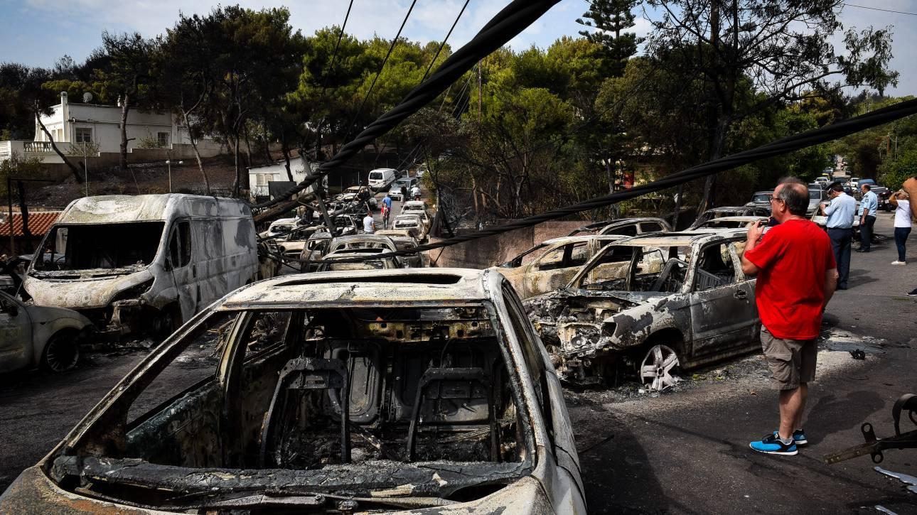 Στην Αθήνα Βρετανοί εμπειρογνώμονες μετά τις φονικές πυρκαγιές
