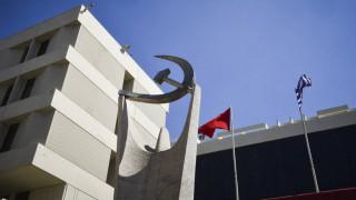ΚΚΕ: Φθηνό επικοινωνιακό κόλπο οι εξαγγελίες Τσίπρα