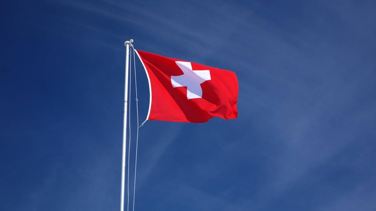 Η Ελβετία προτρέπει τις επιχειρήσεις να επιδιώκουν σχέσεις με το Ιράν παρά τις κυρώσεις των ΗΠΑ