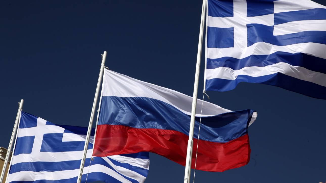 Κομισιόν: Αυστηρά διμερές ζήτημα οι σχέσεις Ελλάδας - Ρωσίας