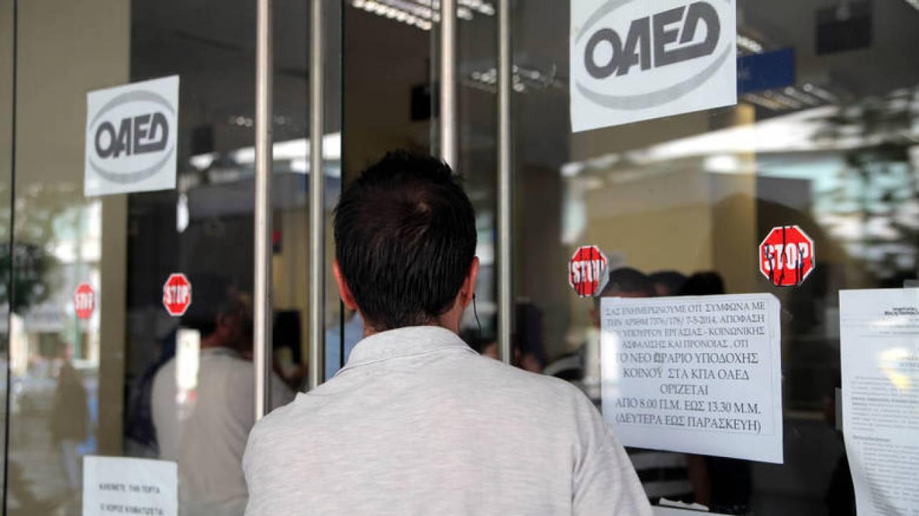 Εκτίμηση του ΟΑΕΔ για περαιτέρω αποκλιμάκωση της ανεργίας