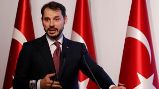 Τούρκος ΥΠΟΙΚ: Κρίσιμης σημασίας για την οικονομία η ανεξαρτησία της κεντρικής τράπεζας