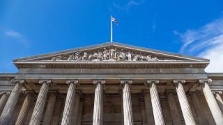 Το Βρετανικό Μουσείο επιστρέφει αρχαιότητες που λεηλατήθηκαν στο Ιράκ
