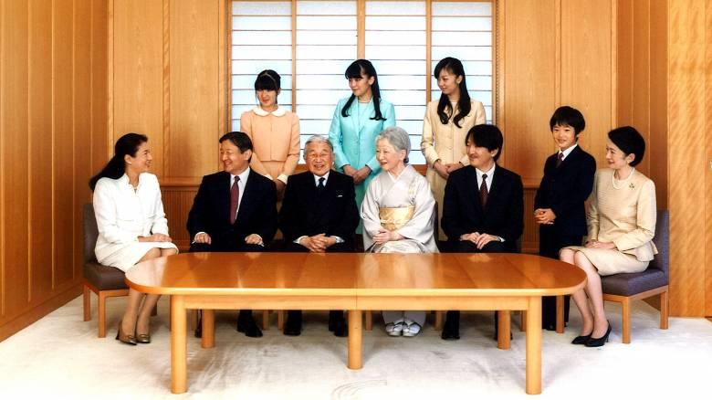 El Pais: Η ιαπωνική αυτοκρατορική οικογένεια κινδυνεύει… να εξαφανιστεί