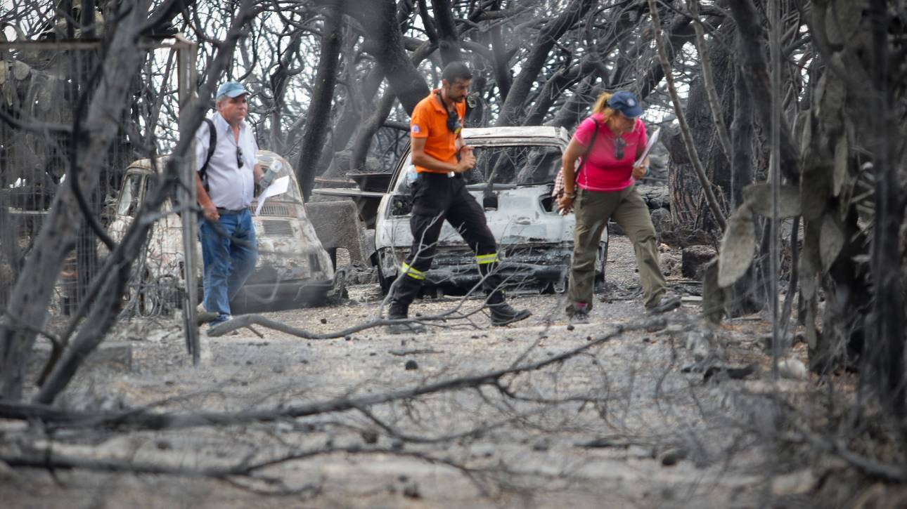 Οι επιπτώσεις στην υγεία από τις πυρκαγιές