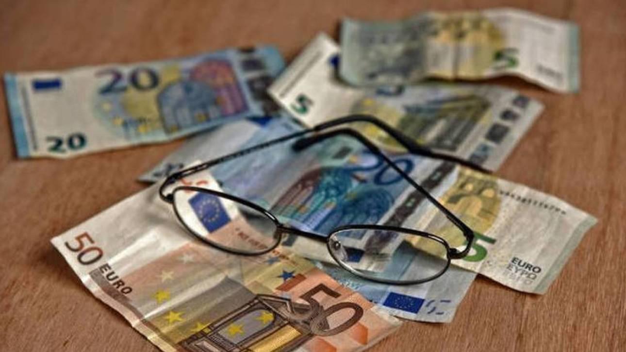 Συντάξεις Σεπτεμβρίου: Πότε καταβάλλονται τα χρήματα