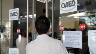 ΟΑΕΔ Κοινωφελής Εργασία 2018: Μέχρι πότε μπορείτε να κάνετε αίτηση για θέσεις πλήρους απασχόλησης