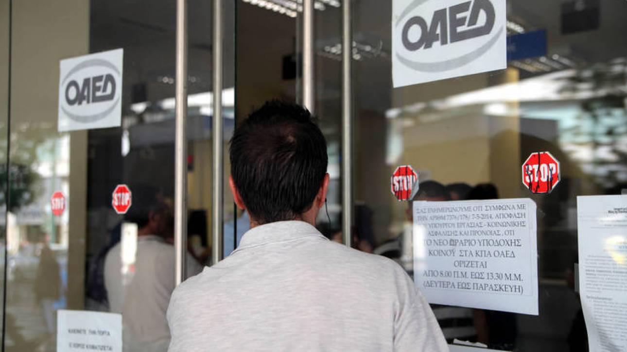 ΟΑΕΔ: Στην τελική ευθεία οι αιτήσεις για 30.333 θέσεις απασχόλησης στους Δήμους