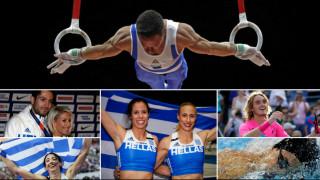 Το «μαγικό» καλοκαίρι του ελληνικού αθλητισμού