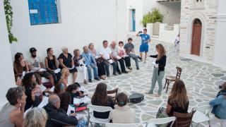 Διαδρομές στη Μάρπησσα: Ένα τριήμερο βιωματικό πολιτιστικό φεστιβάλ στην Πάρο