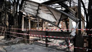 Φωτιά Αττική: Καταβολή της έκτακτης οικονομικής ενίσχυσης σε πυρόπληκτους συνταξιούχους