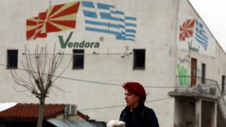 Η κυβέρνηση της πΓΔΜ ξεκινά ενημερωτική καμπάνια για το δημοψήφισμα