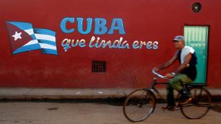 Οι Κουβανοί καλούνται να συζητήσουν το νέο Σύνταγμά τους