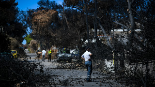 Φωτιά Αττική: Μήνυση ετοιμάζεται να καταθέσει συγγενής θυμάτων