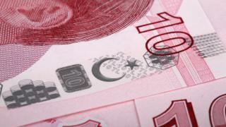 Υποχωρεί η τουρκική λίρα έναντι του δολαρίου