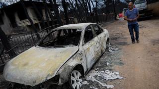 Φωτιά Μάτι: Σήμερα η πληρωμή των διπλών συντάξεων για τους πυρόπληκτους