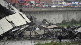 Γένοβα: Συλλυπητήρια του ελληνικού ΥΠΕΞ για την κατάρρευση της οδογέφυρας