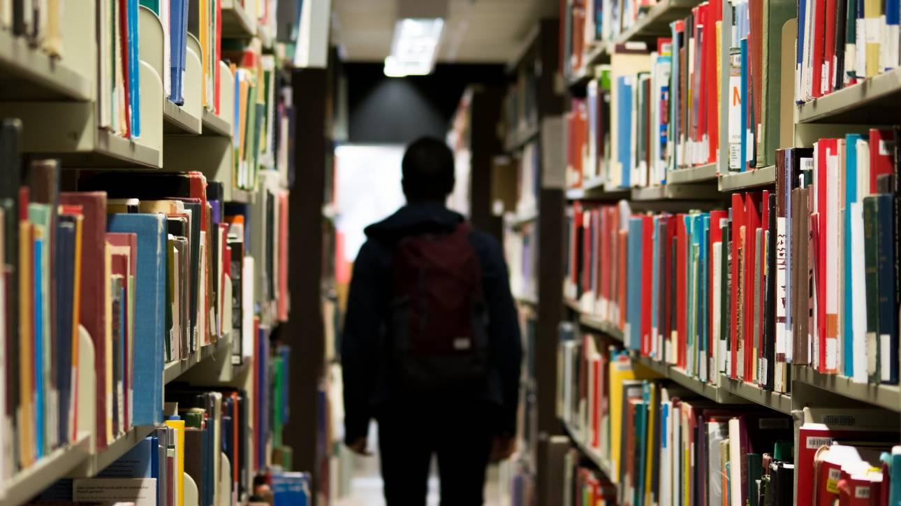 Μεταπτυχιακά: Τα κριτήρια για τη δωρεάν φοίτηση