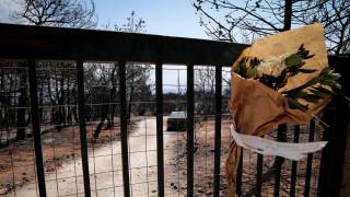 Φωτιά Αττική: Στους 96 οι νεκροί - Κατέληξε 68χρονος
