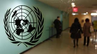 ΟΗΕ: 2,3 εκατομμύρια πολίτες έχουν εγκαταλείψει τη Βενεζουέλα