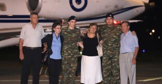 Δύο Έλληνες στρατιωτικοί: Επαναπατρίστηκαν, ύστερα από την πολύμηνη κράτησή τους στην Τουρκία