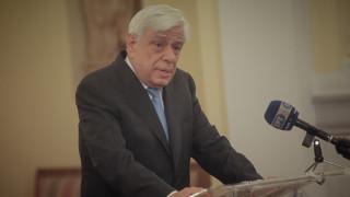 Παυλόπουλος: Στοιχειώδης πράξη δικαιοσύνης η απελευθέρωση των Ελλήνων στρατιωτικών