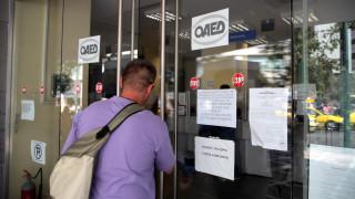 ΟΑΕΔ Κοινωφελής Εργασία 2018: Λίγες μέρες απομένουν για την υποβολή αιτήσεων