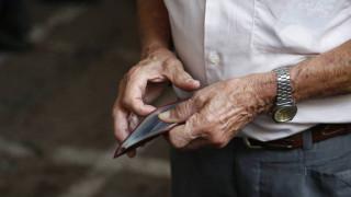 ΕΝΔΙΣΥ: Στα 87 δισ. ευρώ οι απώλειες των συνταξιούχων από τα Μνημόνια