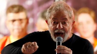 Βραζιλία: Κατατέθηκε η υποψηφιότητα του φυλακισμένου Λούλα για τις προεδρικές εκλογές
