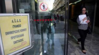 ΑΣΕΠ: Προκηρύξεις για μόνιμες θέσεις εργασίας σε δημόσιους φορείς, δήμους και νοσοκομεία
