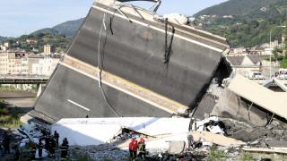 Καταγγελία για την γέφυρα στη Γένοβα: Χρειαζόταν έκτακτη συντήρηση, η οποία δεν έγινε ποτέ