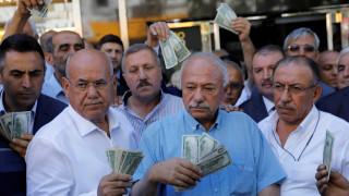 Κωνσταντινούπολη: Εστιατόριο προσφέρει δωρεάν φαγητό σε όσους αντάλλαξαν δολάρια με λίρες