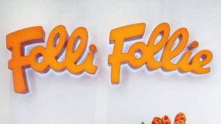 «Πιστωτικό γεγονός» σε ομόλογο της Folli Follie σε ελβετικό φράγκο