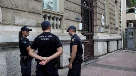 Παρέμβαση Ρουβίκωνα στην πρεσβεία της Αυστρίας