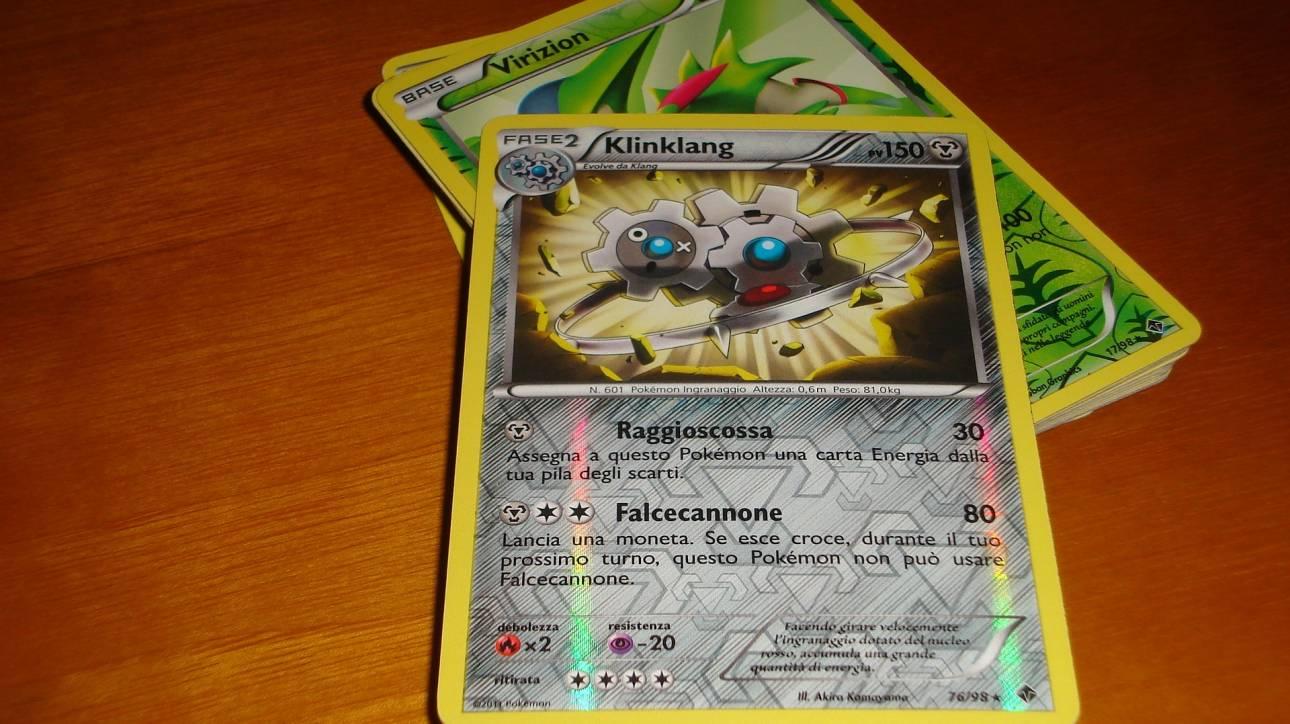 Κουτί με κάρτες Pokemon πουλήθηκε για 56.000 δολάρια