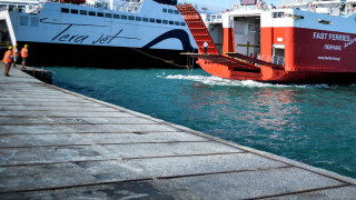 Αποκολλήθηκε το Andros Jet από το λιμάνι του Γαυρίου