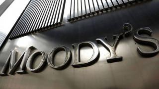 Moody's και S&P υποβάθμισαν το αξιόχρεο της Τουρκίας