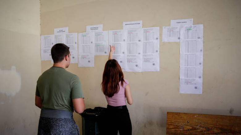 Βάσεις 2018: Πότε θα ανακοινωθούν τα αποτελέσματα & oι τελευταίες εκτιμήσεις