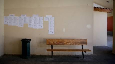 Βάσεις 2018: Μετά τις 27 Αυγούστου οι βάσεις των πανελλαδικών