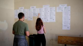 Βάσεις 2018: Πότε ανακοινώνονται για ΑΕΙ και ΤΕΙ