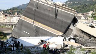 Γένοβα: Στους 40 οι επιβεβαιωμένοι νεκροί
