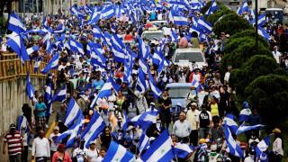 Νικαράγουα: Στους δρόμους χιλιάδες διαδηλωτές - Ζήτησαν την αποχώρηση του προέδρου Ορτέγκα