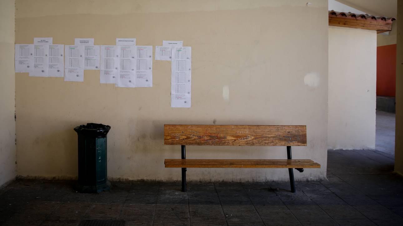 Βάσεις 2018: Πότε αναμένεται η ανακοίνωση των αποτελεσμάτων