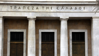 Έλλειμμα 3,8 δισ. ευρώ στο ισοζύγιο συναλλαγών στο πρώτο εξάμηνο 2018
