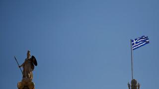 ΝΥΤ για την έξοδο από τα Μνημόνια: Ανοίγει ο δρόμος για μια νέα εποχή οικονομικής ανεξαρτησίας