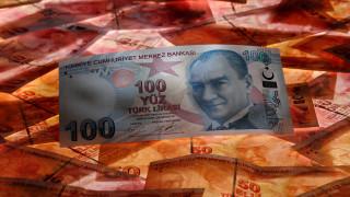 Τουρκία: Στα 3 δισ. δολάρια το συνολικό όριο ανταλλαγής νομισμάτων με το Κατάρ