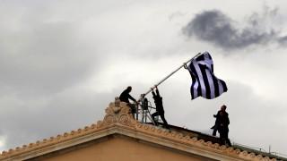 Bloomberg: Η Ελλάδα φθάνει σήμερα σε ένα σημαντικό ορόσημο