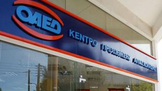 Αυξήθηκαν οι εγγεγραμμένοι άνεργοι στον ΟΑΕΔ τον Ιούλιο